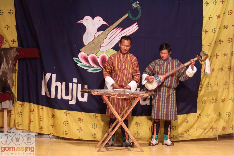 Bhutanese Traditional Dances Intro