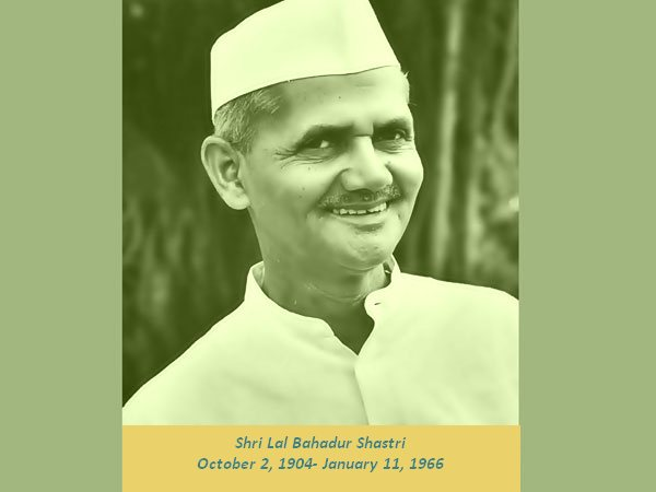 111 Birth anniversary of Lala Bahadur Shastri