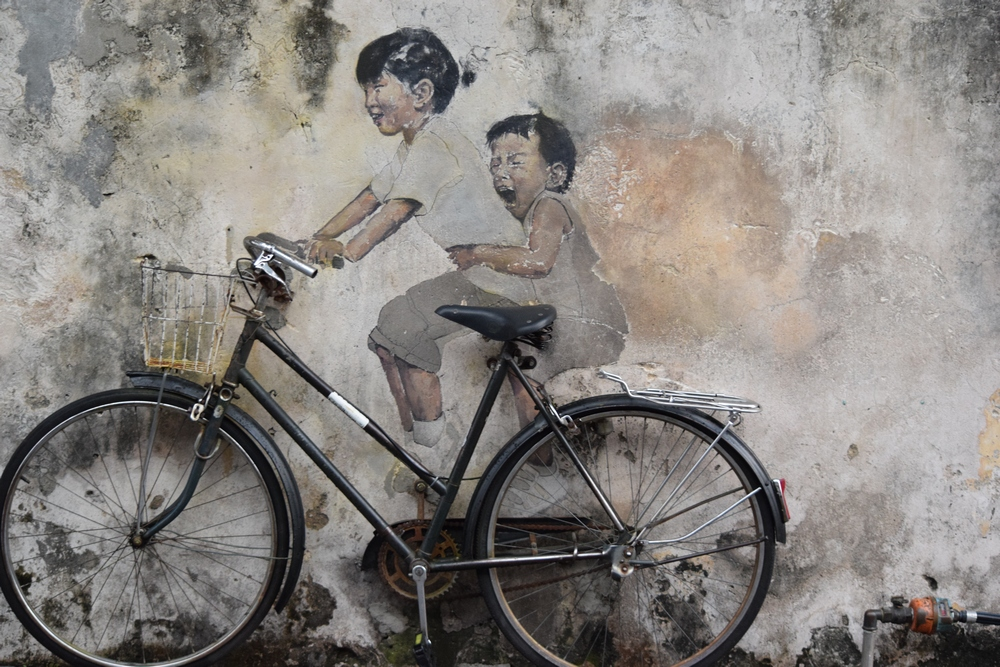 Brother and sister by Earnest Zacharevic