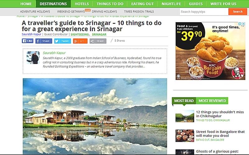 Srinagar Guide