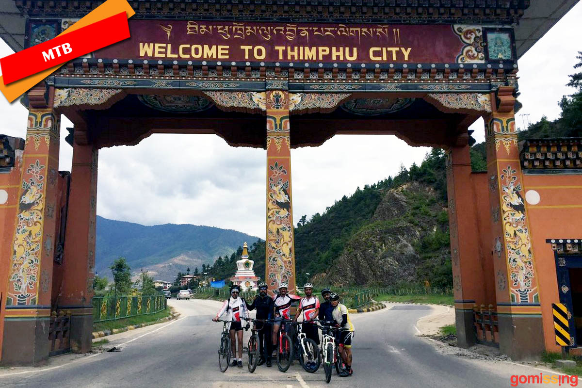 Bhutan Mountain Biking Expedition - Fury Dragon Ride